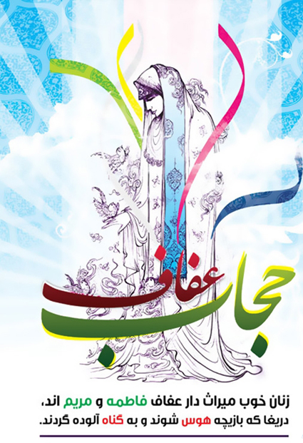 http://juc1390.persiangig.com/image/hejab/Pooster_16_dokhtar_chadori.jpg